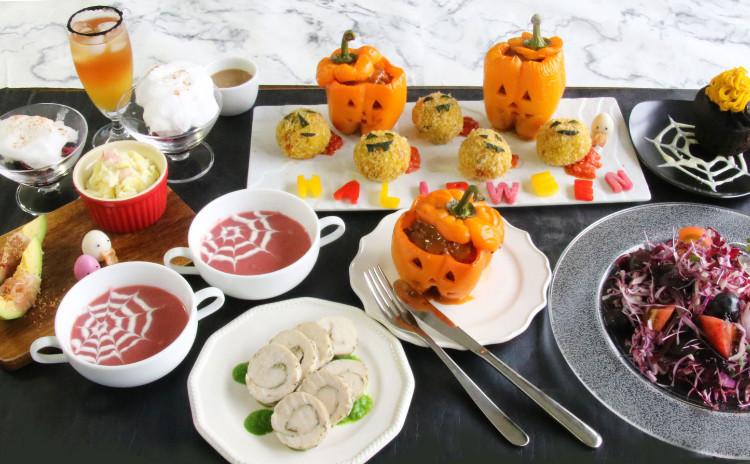 10月【お土産付き】食べてキレイ♬大人なハロウィンパーティーメニュー