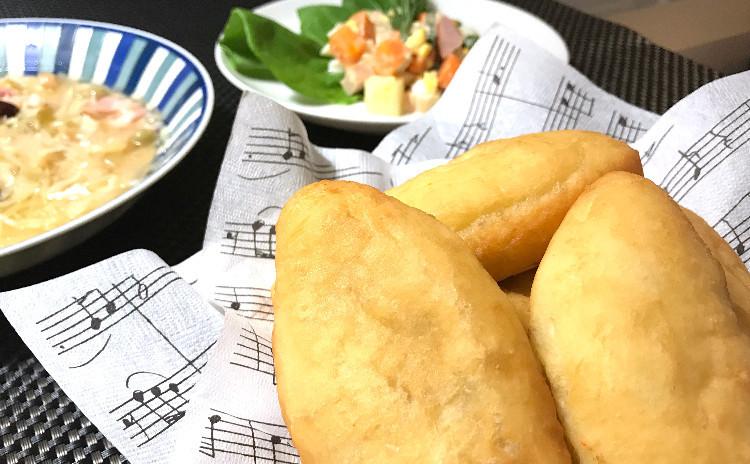 【幸せのピロシキ】美味しいピロシキ2種とお料理2品