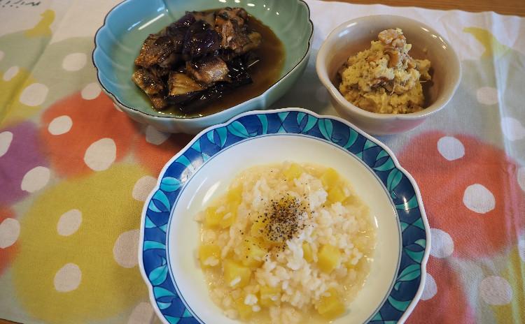 【料理教室:実習あり】2つの食材で秋の味覚を楽しむ♪秋刀魚と茄子オイスター炒め、さつま芋のリゾット&さつま芋とクルミのサラダ