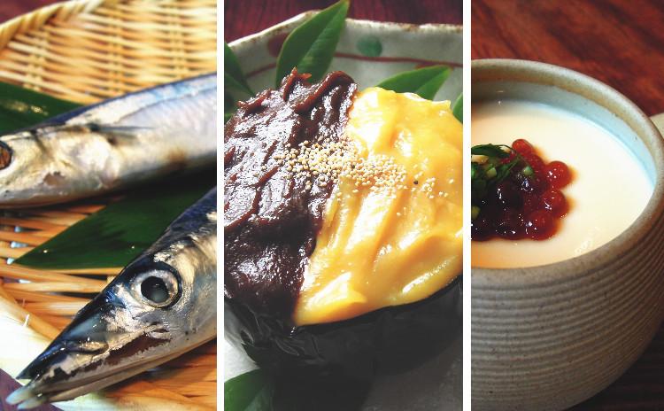 和食の基本・第二弾!秋刀魚料理・二色田楽・茶碗蒸し