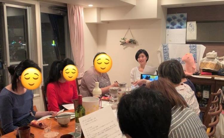 「英語料理家」育成コースの体験会&交流会