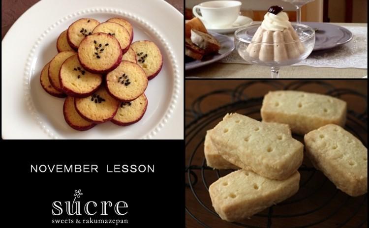 簡単焼き菓子、とびきり美味しいショートブレッドとさつま芋のクッキー、マロンデザートも