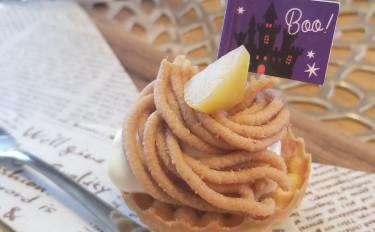 Beets Kitchen試食会