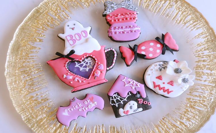 【10月限定】ハロウィンKawaiiパーティー♪アイシングクッキー