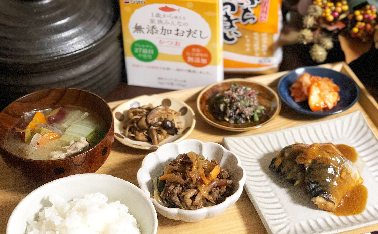 シマヤ様協賛☆新米を美味しく食べようレッスン(お土産付き)