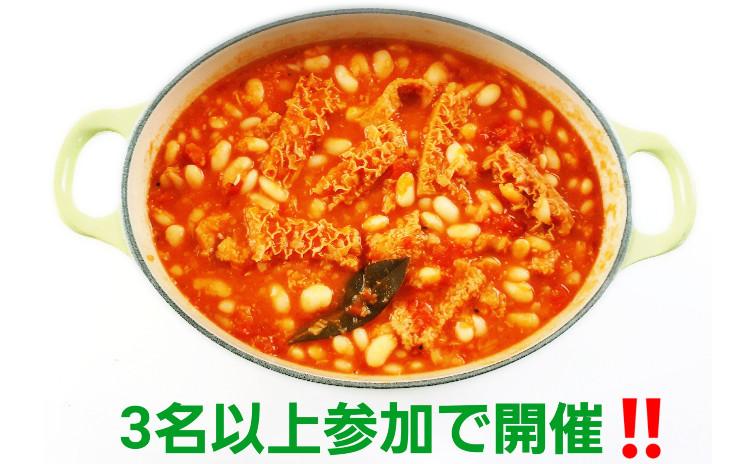 【砂糖不使用★ヘルシー洋食】①トリッパと白いんげん豆のトスカーナ風トマト煮込み、②レンコンとショートパスタのペペロンチーノ