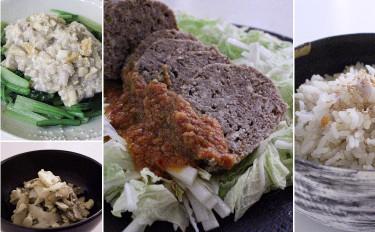 白い野菜を使った秋冬料理。根菜ミートローフと白菜サラダ。カリフラワーとゴボウ和え物