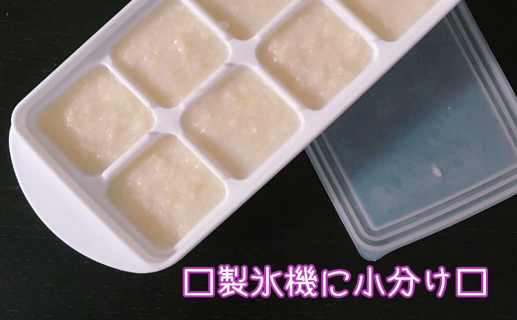 楽々腸活には★コレ❣️🍠🌾💧→『ミキ』