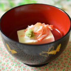 アッ!と驚く創作寿司で☆和のおもてなし✿朴葉のお土産付☆お家でもぜひ♪