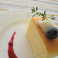 初めてでもきれいにできる、しっとり美味しいスフレチーズケーキ