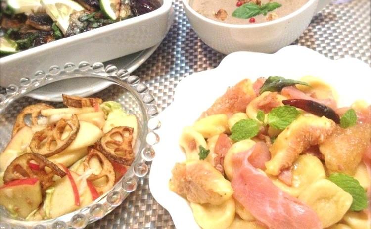 【日程追加!】おもてなし秋イタリアン~ショートパスタを作ろう!