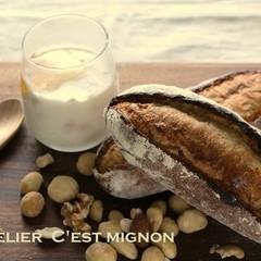 ビックリするほど手軽に本格パン!ぶどう形のレーズンパン&シナモンハニー