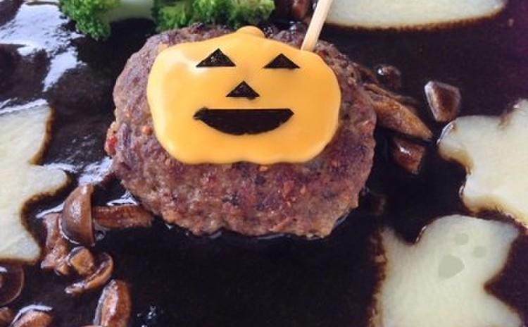 ハロウィンに!イカスミハンバーグ&かぼちゃのサラダプレート教室