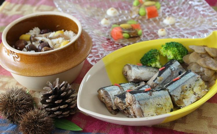 デザート付 骨ごと味わう秋刀魚に秋の香り吹き寄せご飯&秋野菜の和ゼリー