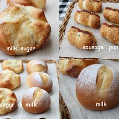 子供も大人も大好きなソーセージパンと2種類のミルクパン