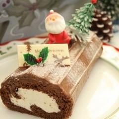 手づくりのビュッシュドノエルを囲んでクリスマス☆(24cm長さ)