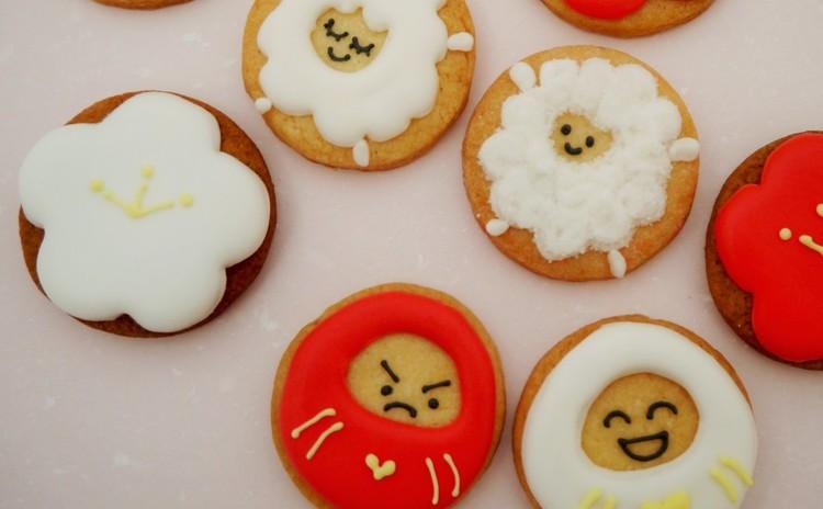 アイシングお年賀クッキーを作ろう
