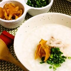 身近な食材で簡単にできる中華だしと本格中華粥☆応用力抜群の葱ソースも♪
