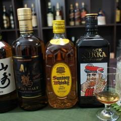 ウイスキーの基礎を知る〜日本のウイスキー飲み比べとハイボール作り