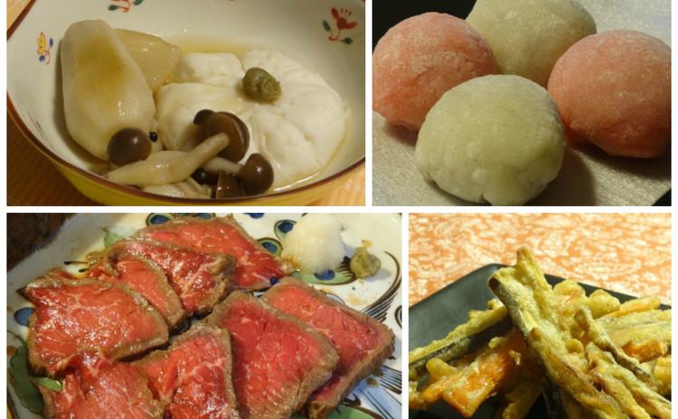 懐石料理に挑戦!牛のたたき・白身魚のドーム・根菜のかき揚げ・紅白大福