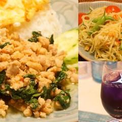 本当に美味しく作れる本格タイ料理♪「ガパオ炒め」「青パパイヤのサラダ」