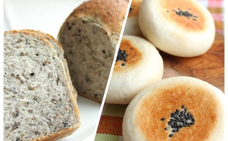 デリ付、捏ねデモ!自家製あっさりゴマあんパン&パウンドで焼くゴマ山型
