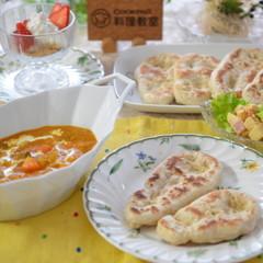 春休み✿親子で作る♪野菜たっぷりカレーとナン☆簡単スイーツも作るよ~☆