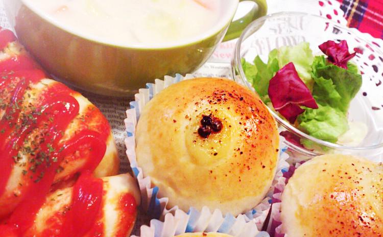 カフェプレートLesson☆ひとつの生地から2種類のパン&スープ
