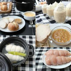 ふたごパンとSTAUBで作る塩蒸し鶏と怪味ソース