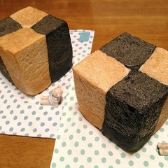 C&Cパン・ド・ミ♡ ~胚芽と竹炭でビューティ&デトックスな主食を~