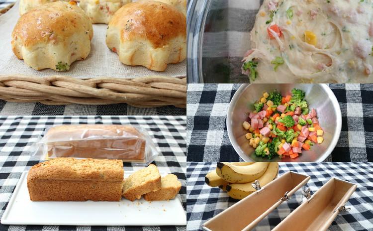 コンソメベジタブルとバナナパウンドケーキ