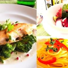 ゴルゴンゾーラやドライトマトで本格ソース作り☆イタリア食材を使いこなす