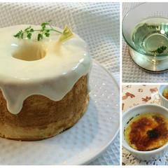 基本のレモン・シフォンケーキとオレンジ香るクレーム・ブリュレ