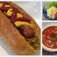簡単レシピで焼くドッグパン&まん丸トマトのスープ