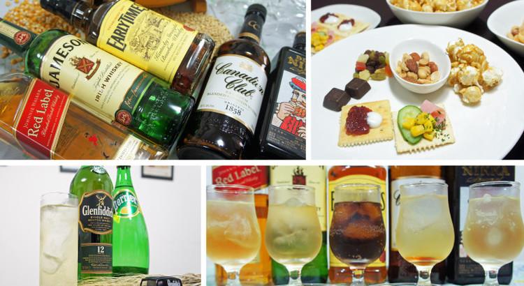 ウイスキーの基礎〜世界5大ウイスキー&世界のハイボールとおつまみ合せ