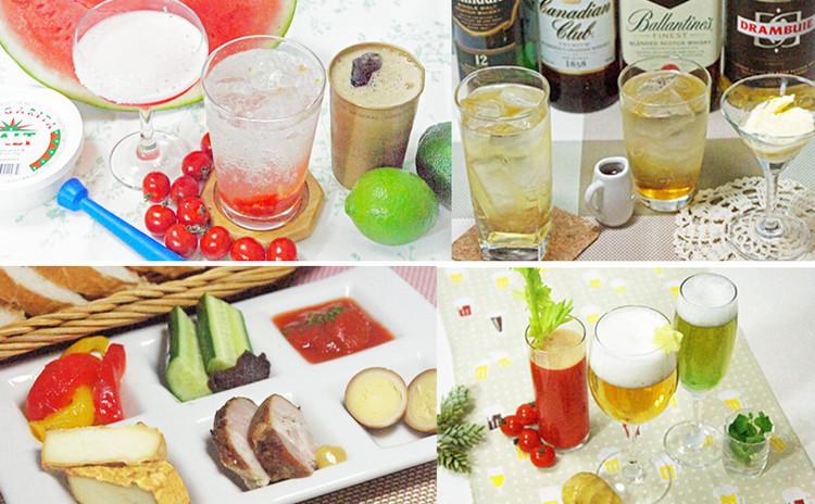 夏のお酒レッスン~ビール、ウイスキー、カクテル、燻製と夏野菜のおつまみ