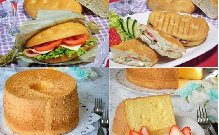 ケーキとパン同時にマスター♥ふわふわシフォンともちもちフォカッチャ