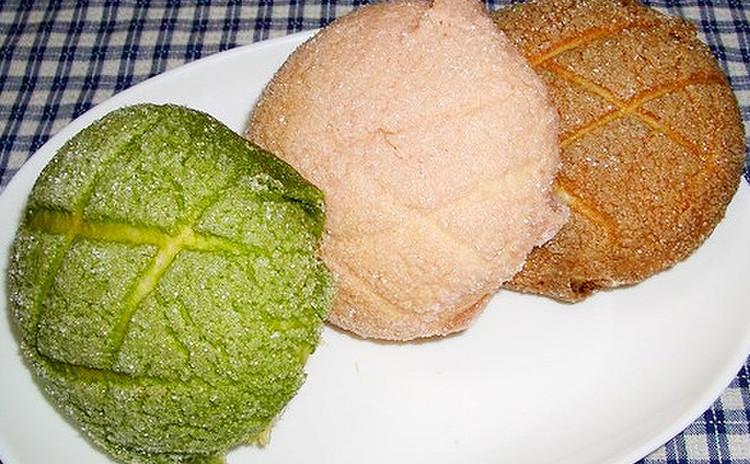 まるでパン屋さん!  サクサク美味しい三色メロンパン