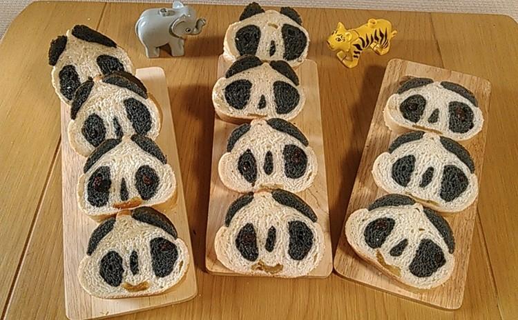 切っても×2パンダパン♡バター不使用、話題の竹炭パウダー入健康パン♡