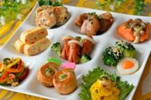 料理レッスン写真 - 秋の行楽~お弁当にもオススメ♬おかずのレパートリーが広がる献立です♪