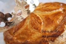 料理レッスン写真 - 新年を祝うフランスのガレット・デ・ロワ~パリから直送フェーヴ&王冠付き
