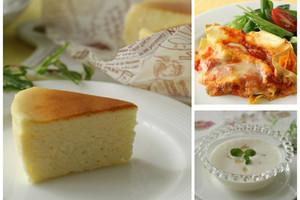 料理レッスン写真 - 夏のスフレチーズケーキと桃のヨーグルトスープ&ラザニア・マルゲリータ