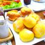 料理レッスン写真 - 【お土産たっぷり&ランチ付き♪】はちみつ人参ブレッド&オニオンロール♪