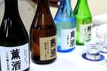 料理レッスン写真 - 【日本酒レッスン③】日本酒の味わい4タイプと料理とのマリアージュ体験