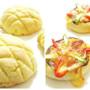料理レッスン写真 - 初心者歓迎!ココナッツオイルを贅沢使用♪メロンパン&旬野菜のミニピザ♪