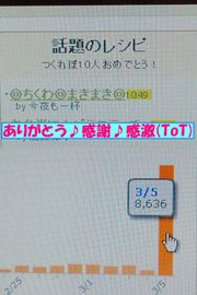 3c5970a9f0c1dae62545970757bbb854?u=2134533&p=1299397893
