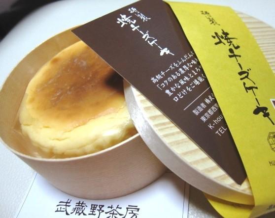 チーズ ケーキ 茶房 武蔵野
