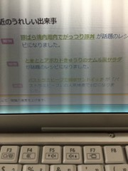 87a97b958c4be87fc3395454db4c851c