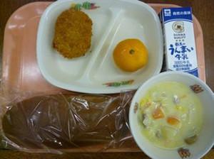 ぐりとぐらとすみれちゃん」と学校給食:桐生市(群馬県)の