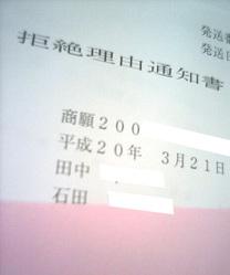 995f6c8c6a397a598c310b37b1d466a3?u=437874&p=1213711315